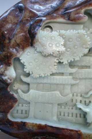 Large Chinese Carved Jade Mountain 19th Century - 4