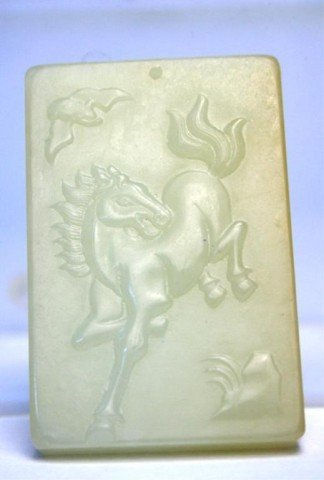 Chinese Carved Jade Rectangular Pendant w/ Horse