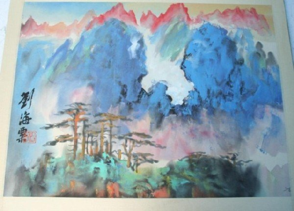 Chinese Landscape Painting & Calligraphy Album - 3