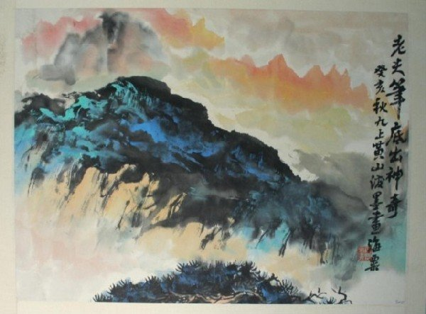 Chinese Landscape Painting & Calligraphy Album - 5