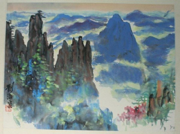 Chinese Landscape Painting & Calligraphy Album - 6