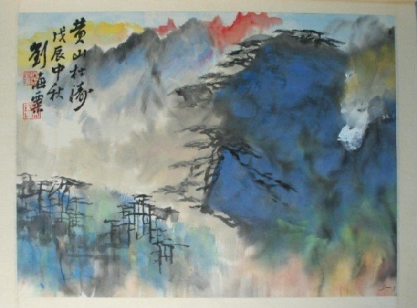 Chinese Landscape Painting & Calligraphy Album - 7
