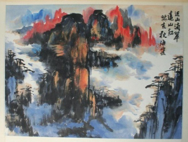 Chinese Landscape Painting & Calligraphy Album - 8