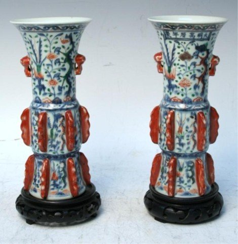 Pair of Chinese K'ang si Period Porcelain Vases