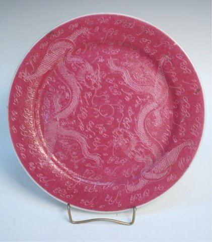 Chinese Rose-Colored Porcelain Dragon Plate 20th C
