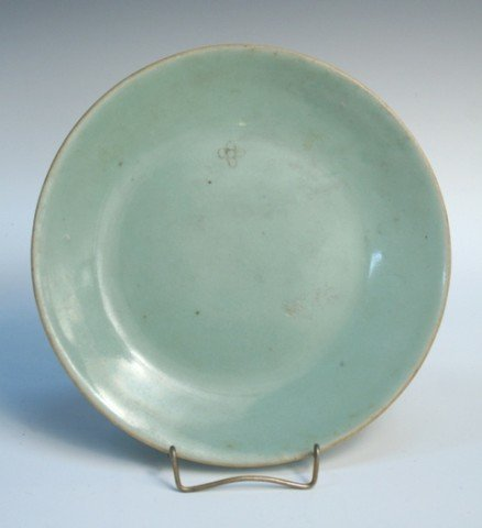 Chinese Celadon Blue Plate 19th Century Marked