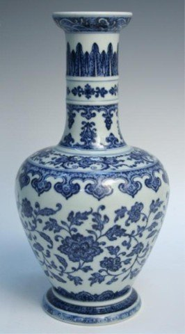 Chinese Blue & White Porcelain Vase 20th C.