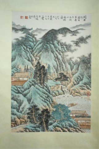 Chinese Scroll Landscape Painting Song Yu Lin