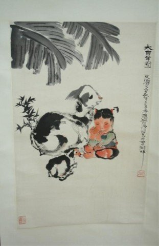 Chinese Scroll Painting of Girl & Lamb Chong Qian