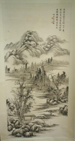 Chinese Scroll Painting of Landscape by He Wei Pu