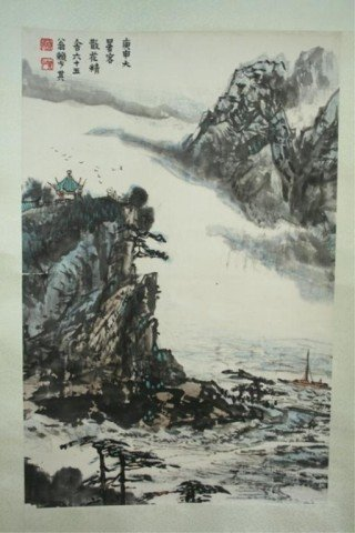 Chinese Scroll Lai Shao Qi Painting of Landscape