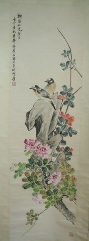 Chinese Scroll Painting Jing Meng Shi Birds Flower