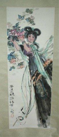 Chinese Scroll Cheng Qian Fang Painting of Beauty