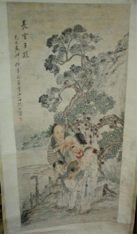 Chinese Scroll Painting Tree & Figures 19th-20th C