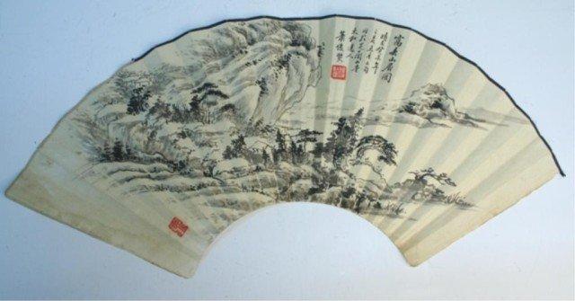 Chinese Fan Landscape early 20th century