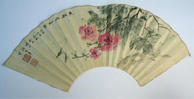 Chinese Fan Flowers and Fish Early 20th Century