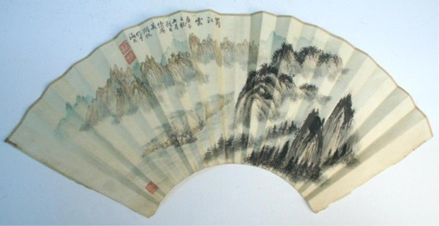 Chinese Fan Mountain Landscape Early 20th Century