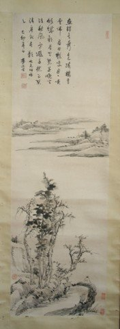 Chinese Scroll Painting of Landscape, 18th century
