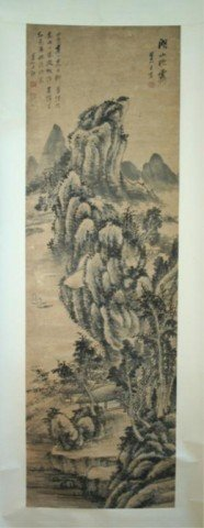 Chinese Qing Scroll Painting by Wang Penxing
