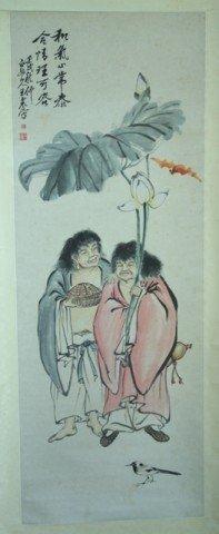 Chinese Scroll Painting Wang Yi Ting