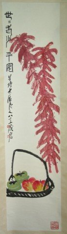 Chinese Scroll Painting of Plant by Qi Baishi