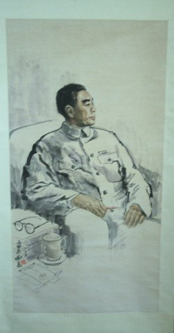 Chinese Zhou Enlai Portrait Painting - Wang Xijing