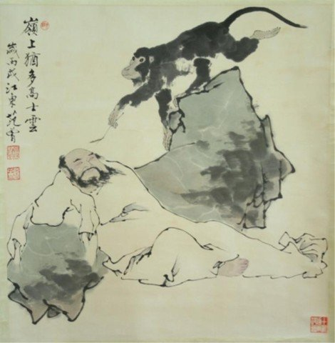 Contemporary Chinese Scroll Painting Man & Monkey