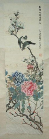 Chinese Scroll Painting - Bird & Flowers 20th C.