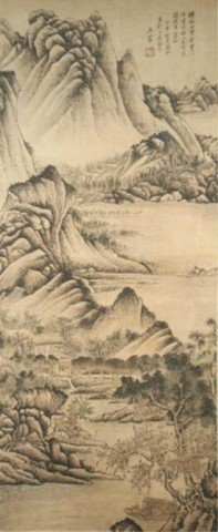 After Wang Meng Chinese Landscape Scroll Painting