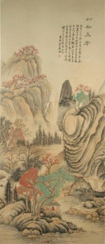 Chinese Landscape Scroll Painting - Wu Hui
