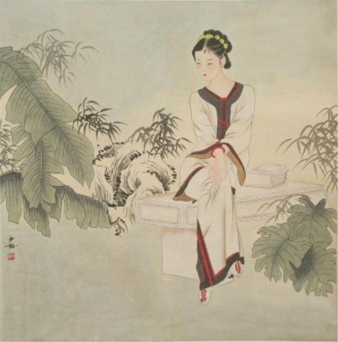 Chinese Scroll of Young Girl - Chen Shao Mei