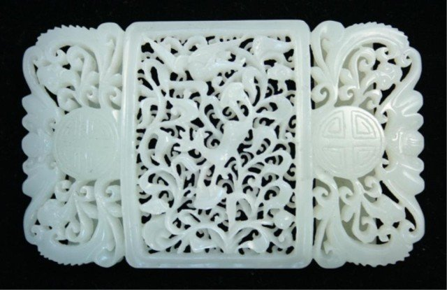 Chinese Jade Carved Openwork Buckle