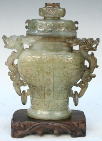 Chinese Carved Jade Lidded Urn 19th C.