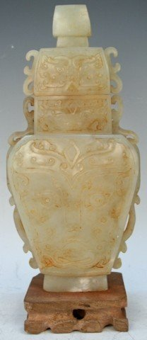Chinese Carved White Jade Lidded Urn 20th C.