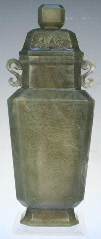 Chinese Carved Spinach Jade Covered Vase