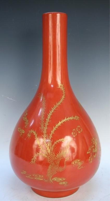 Chinese Coral Red Glaze Porcelain Phoenix Vase