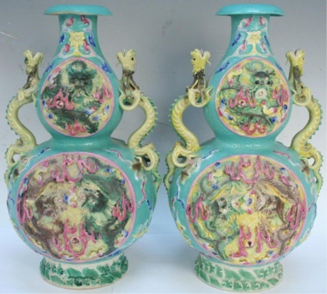Chinese Famille Rose Double Gourd Vase Pair