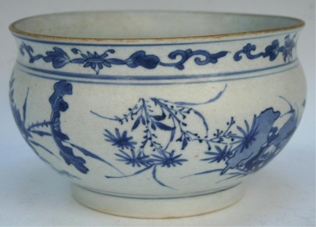 Chinese Blue & White Porcelain Bowl Ming Dynasty