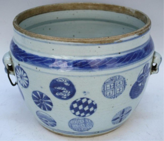 Chinese Blue & White Porcelain Bowl Late 19th C