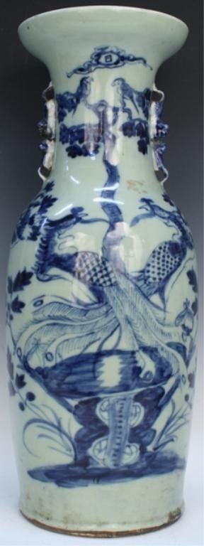Chinese Blue & White Porcelain Vase Early 20th C