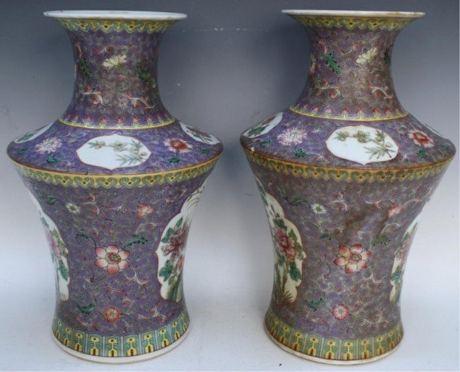 Chinese Contemporary Famille Rose Vase Pair