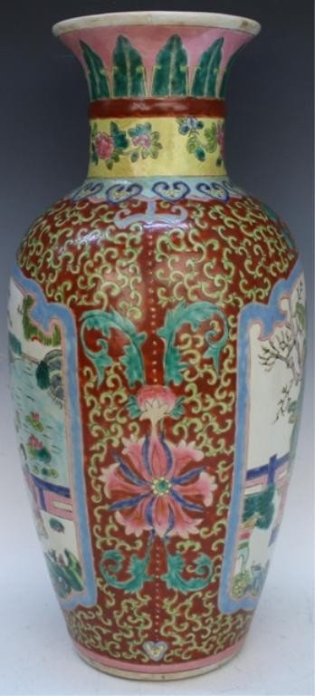 Chinese Red Ground Famille Rose Vase 20th C