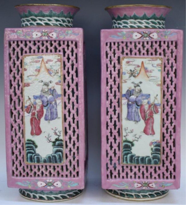 Pair Chinese Famille Rose Porcelain Lantern Covers