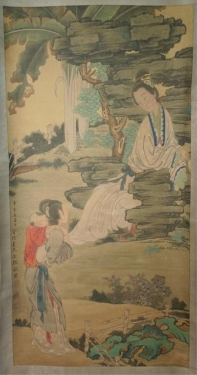 Chinese Scroll Painting Print - After Mei Leng