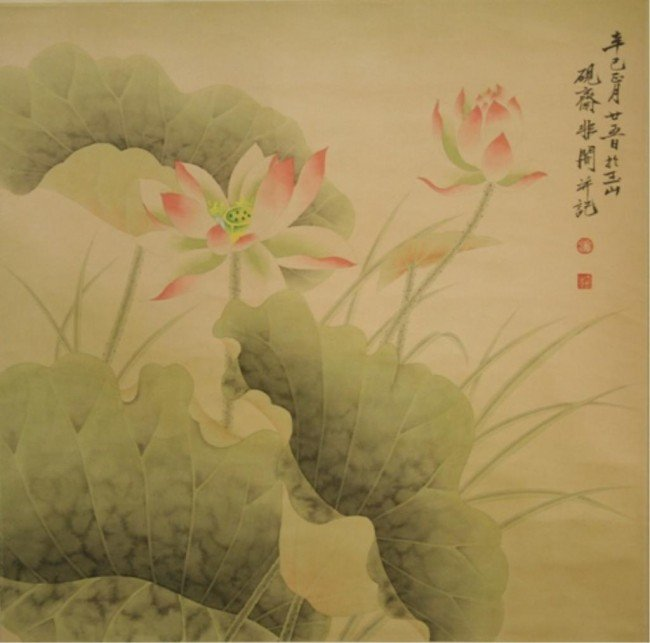 Chinese Scroll Painting of Lotus - Yu Fei'an