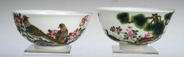 Pair of Chinese Famille Rose Yongzhen Mark Bowls