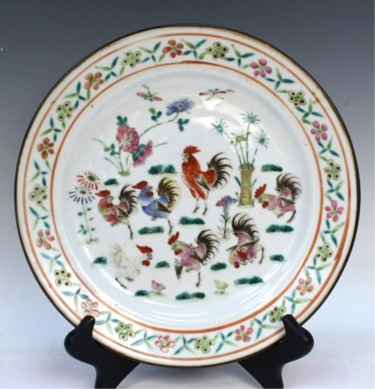 Chinese Famille Rose Rooster Plate 19th Century
