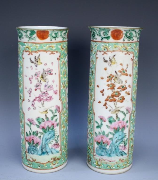 Pair Chinese Famille Rose Porcelain Beakers 19th C