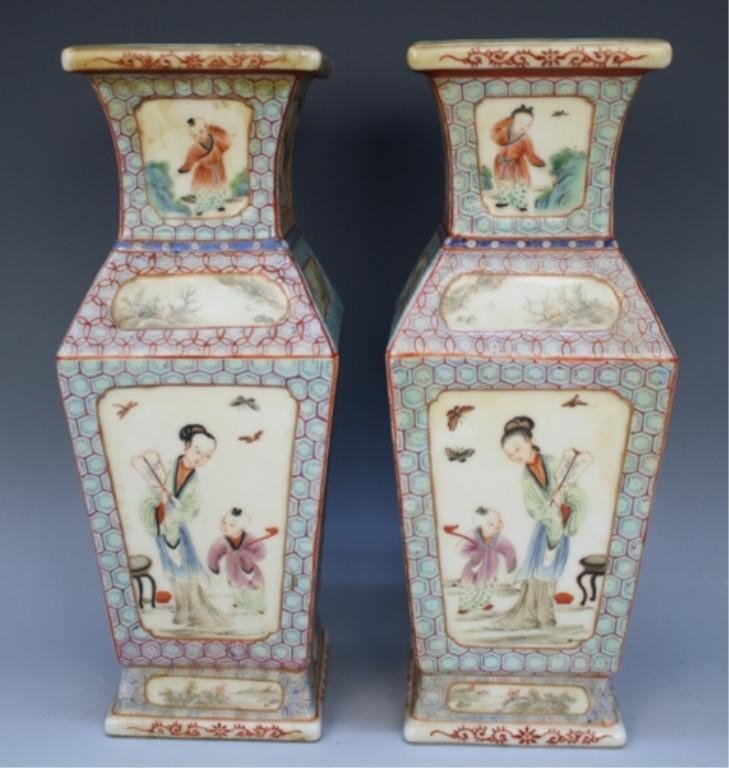 Chinese Pair of Famille Rose Vases Early 19th C