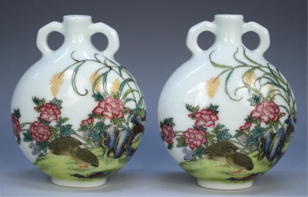 Chinese Famille Rose Porcelain Moon Flask Pair